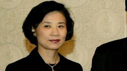 .Police impose travel ban on wife of Hanjin group head for investigation.