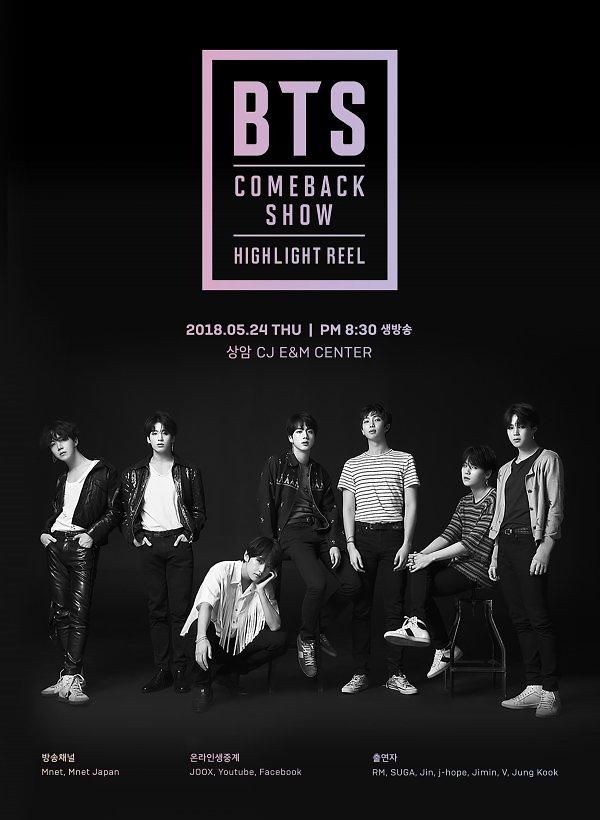BTS24日参加Mnet节目回归乐坛