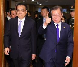 .S. Korea and China discuss rail line running beyond two Koreas.