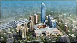 .沈阳乐天世界项目消防许可获批 有望于近日重启建设.