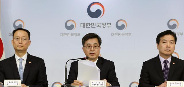 韩政府公布向韩国通用汽车注资最终方案