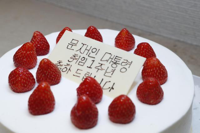 文在寅就任韩国总统一周年 安倍送了个大蛋糕