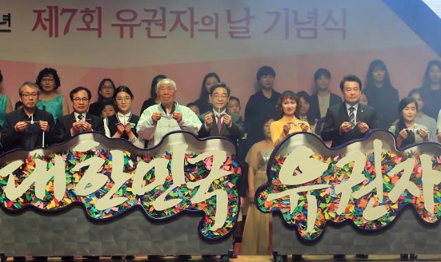 """回顾民主选举70年之路 韩国迎第7个""""选举日"""""""
