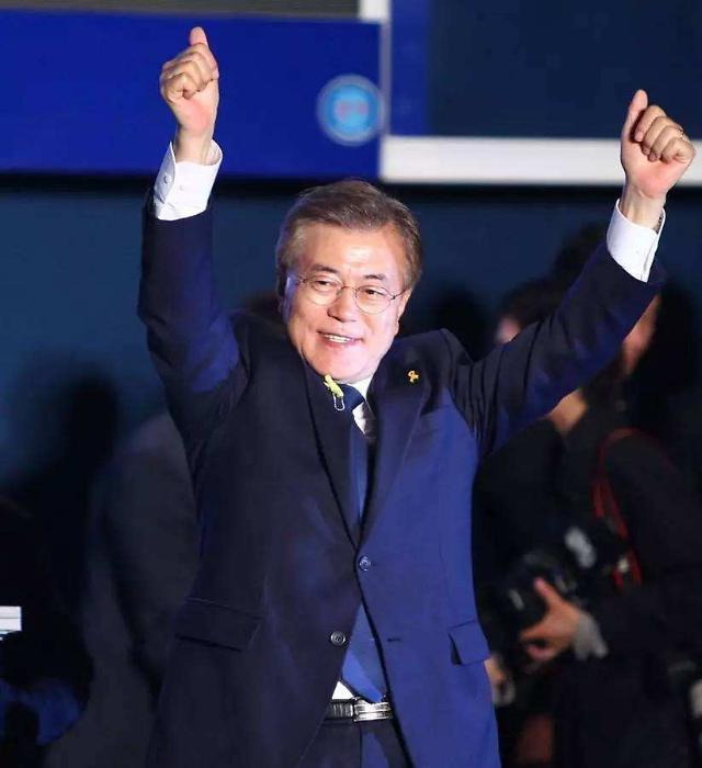 文在寅就任韩国总统一周年发表感言:希望和平变成常态