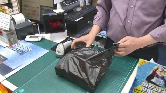 韩大超市最早10月起禁用一次性塑料袋