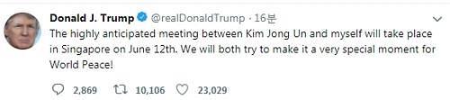 美朝首脑会谈将于6月12日在新加坡举行