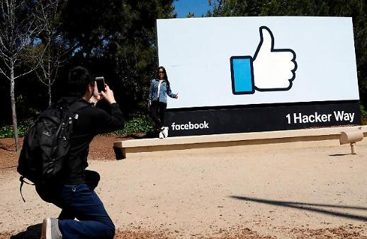 '회원만 22억명' 페이스북, 새로운 가상화폐 발행 검토 중?