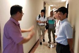 .金特会进入倒计时 朝鲜驻新加坡大使馆一片繁忙.
