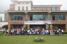 BMW 골프컵 인터내셔널 2018 개막...9월 결승전