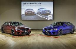 BMW, 고성능·고품질 세단 뉴 M5 공개...1억4690만원