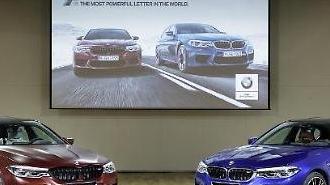 BMW, 고성능·고품질 세단 뉴 M5 공개...'1억4690만원'