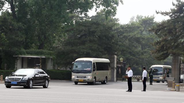 朝鲜高官疑似访问北京