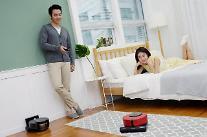 さらに強くなったロボット掃除機…「LGコードゼロR9シンュー」発売