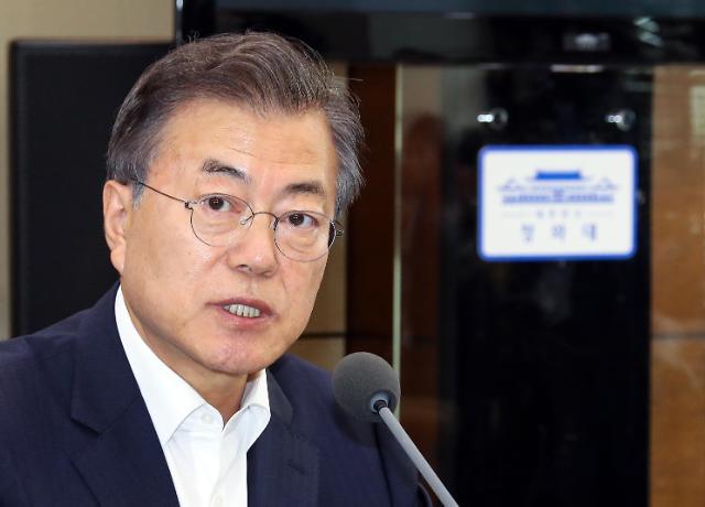 文在寅:朝鲜宣布废弃核试验场对于无核化的开始有重要意义