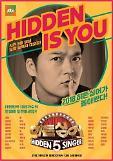 .韩综《Hidden Singer》6月播出第五季.