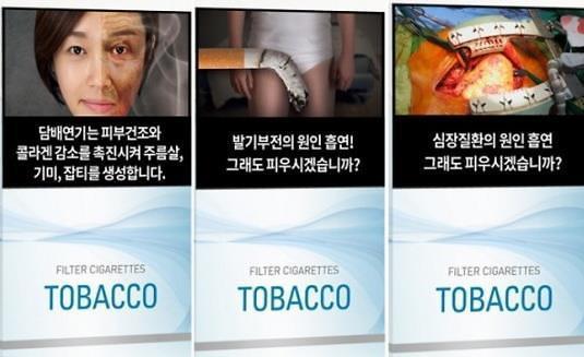 韩政府为降低吸烟率 计划放大吸烟警告图案