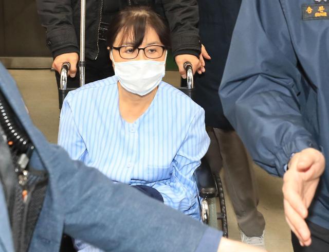 女儿走后门上大学 崔顺实因妨碍公务罪三审获刑3年