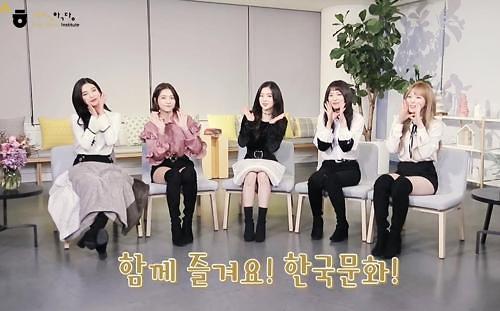 Red Velvet为世宗学堂拍宣传视频助力韩语推广