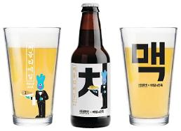S. Korean brewery unveils new ale brand to satisfy fried chicken lovers