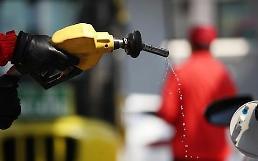 .韩4月进口物价连续4个月上升 油价上涨成主因.