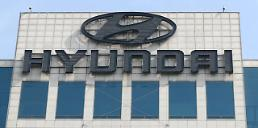 .Proxy advisor Glass Lewis urges vote against Hyundai: Yonhap.