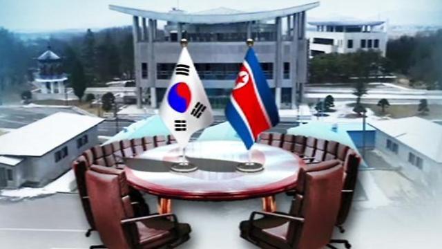 朝方宣布取消韩朝高级别会谈