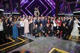 .第13届首尔电视剧盛典9月举行 参展规模创历史之最.