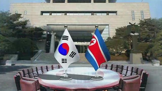韩统一部:对朝方取消会谈表示遗憾