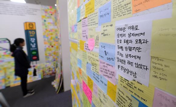 """江南站杀人事件2周年 """"厌恶女性犯罪""""为何不降反增?"""