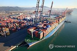 .U.S. technology firm Oracle to set up IT system for S. Korean shipper.