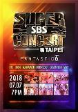 .SBS演唱会7月登陆台北 BTS等众星云集.