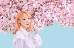 .MAMAMOOs Moonbyul unveil release date for solo debut.