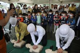 .韩国举行全民地震应急疏散演练.