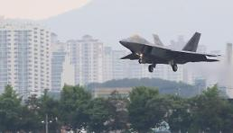 .朝媒谴责韩美军演出动核武妨碍金特会.