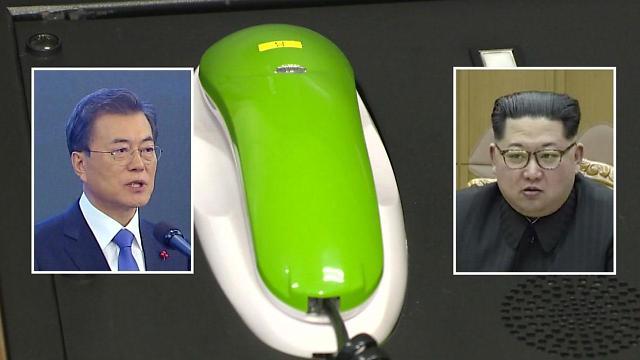 青瓦台:韩朝首脑暂无通话计划