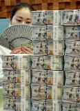 .S. Korea promises to disclose forex market intervention gradually.
