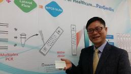 [グローバル企業] パク・ヨンソクPaxGenBio代表・・・体外診断分野において世界をリードするグロバール企業になるのが夢