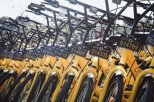 中 공유자전거 문제 블록체인 기술로 해결?…오포, 기술 연구…