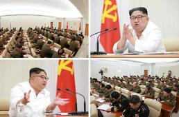 .N.K. holds partys military commission meeting to decide on organizational matters: Yonhap.