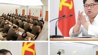 N.K. holds party's militar…