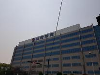 「ナッツリターン」チョ・ヒョナ罰金150万ウォン、大韓航空には課徴金27億9千万ウォン
