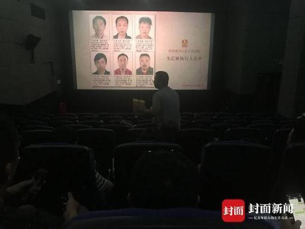 [중국포토] '만천하에 알려라' 빚쟁이 공개 망신주는 중국