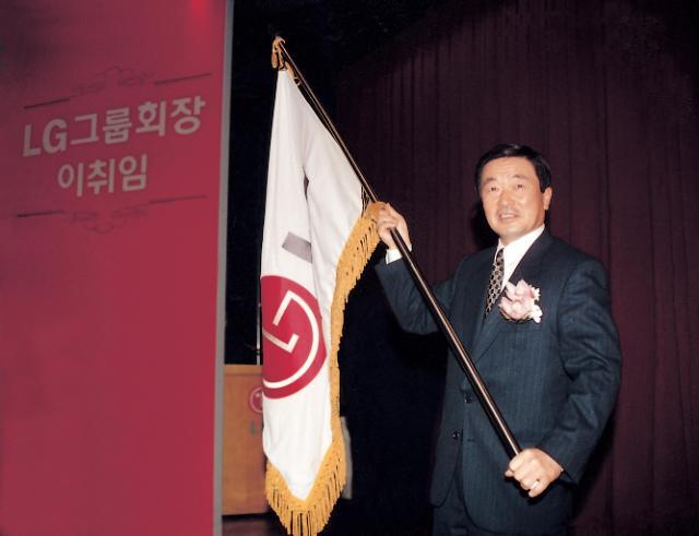 LG集团董事长具本茂去世 享年73岁