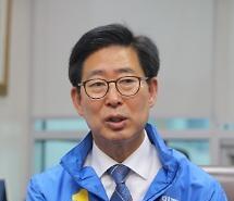"""[도전 6·13] 양승조 """"내가 文정부와 충남 성공 이끌 적임자"""""""