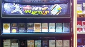 [몰랐던 유통이야기 '리테일 디테일'(55)] 편의점주 담배권에 목숨 거는 이유는?