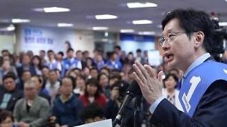 민주 지방선거 캠프, 매머드급 선대위 꾸리며 세과시…한국당은 나홀로 선거