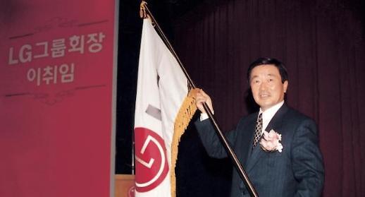 [줌] 故 구본무 LG회장, 끈기·도전의 23년