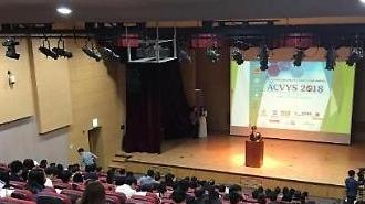 제5회 재한베트남 젊은과학자 콘퍼런스 개최...젊은 과학자상 신설 눈길