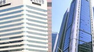 [뉴스포커스] 상처뿐인 서울시금고 쩐의 전쟁