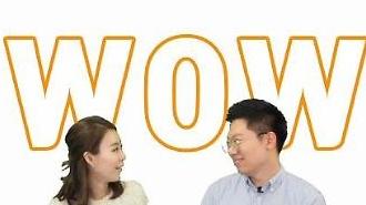 [유행어로 배우는 중국어] 여자친구 밤 중국어로 불러보자!
